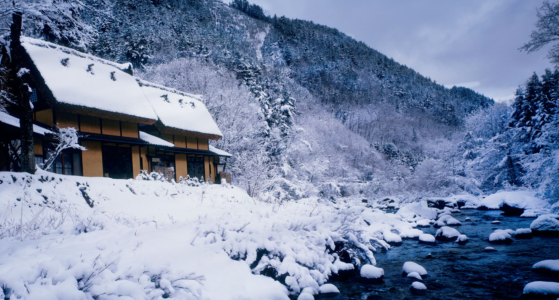 Wanosato - boutique hotel in Gifu