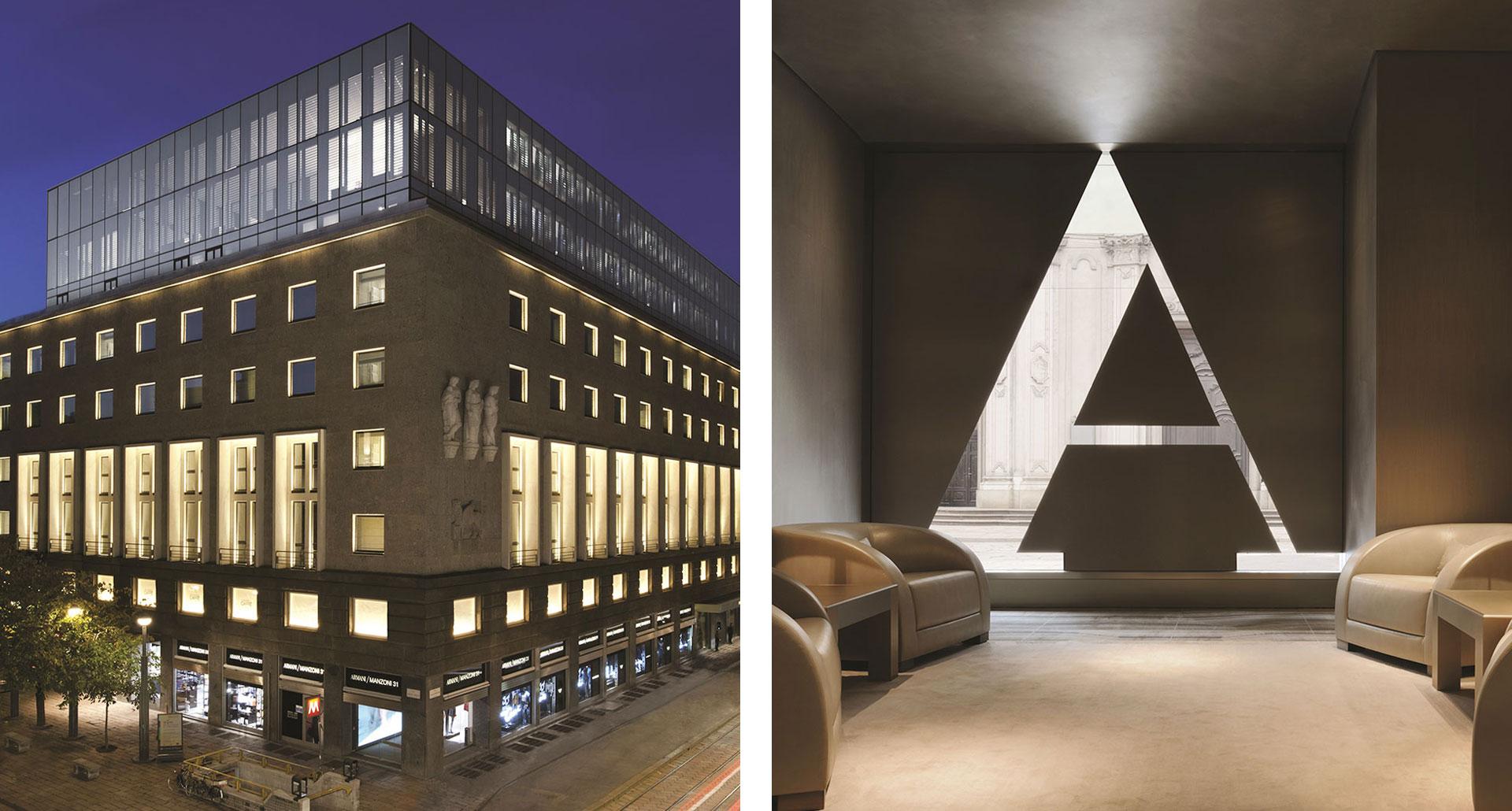 Armani Hotel Milano - boutique hotel in Milano
