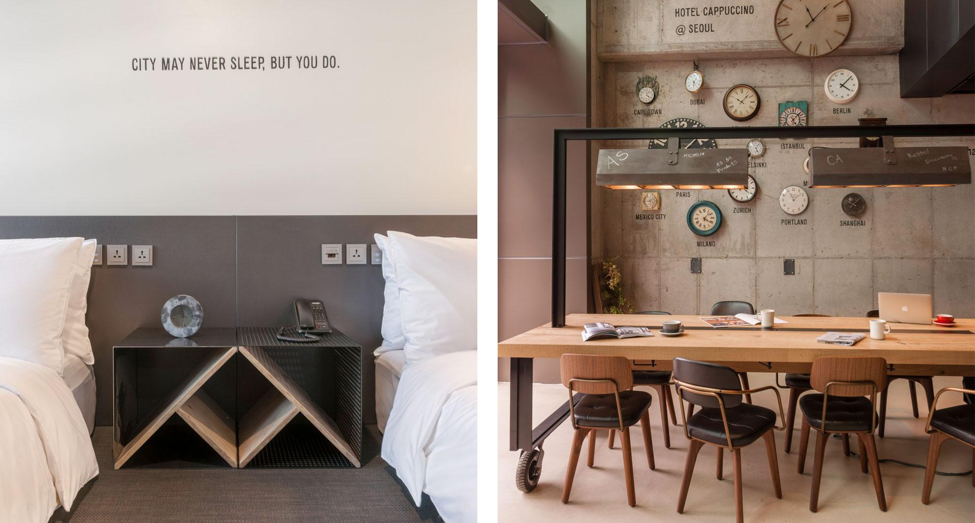 Hotel Cappuccino - boutique hotel in Seoul