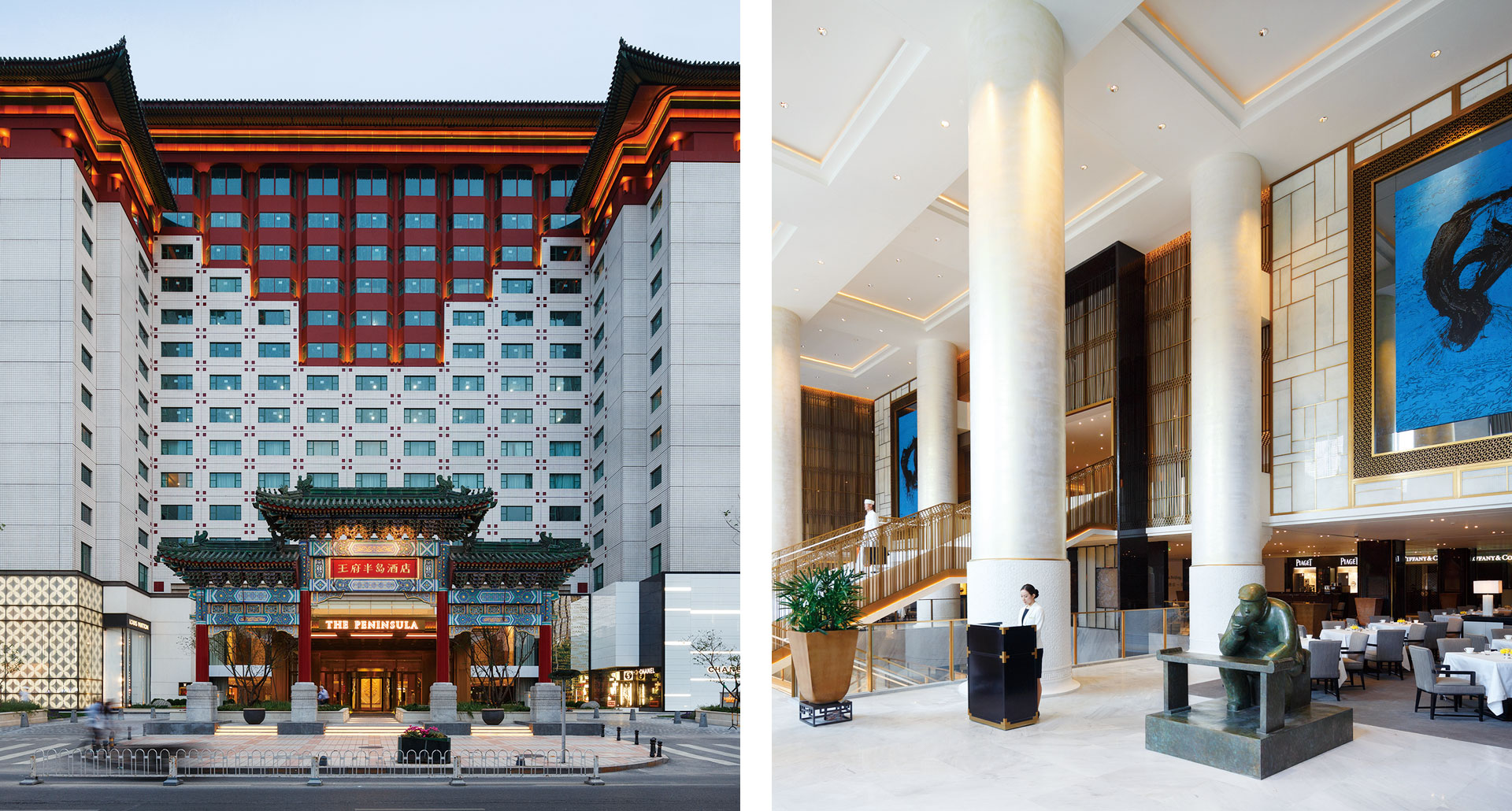The Peninsula Beijing - boutique hotel in Beijing