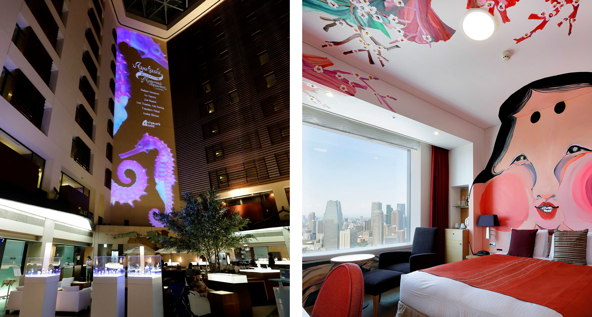 Park Hotel Tokyo - boutique hotel in Tokyo