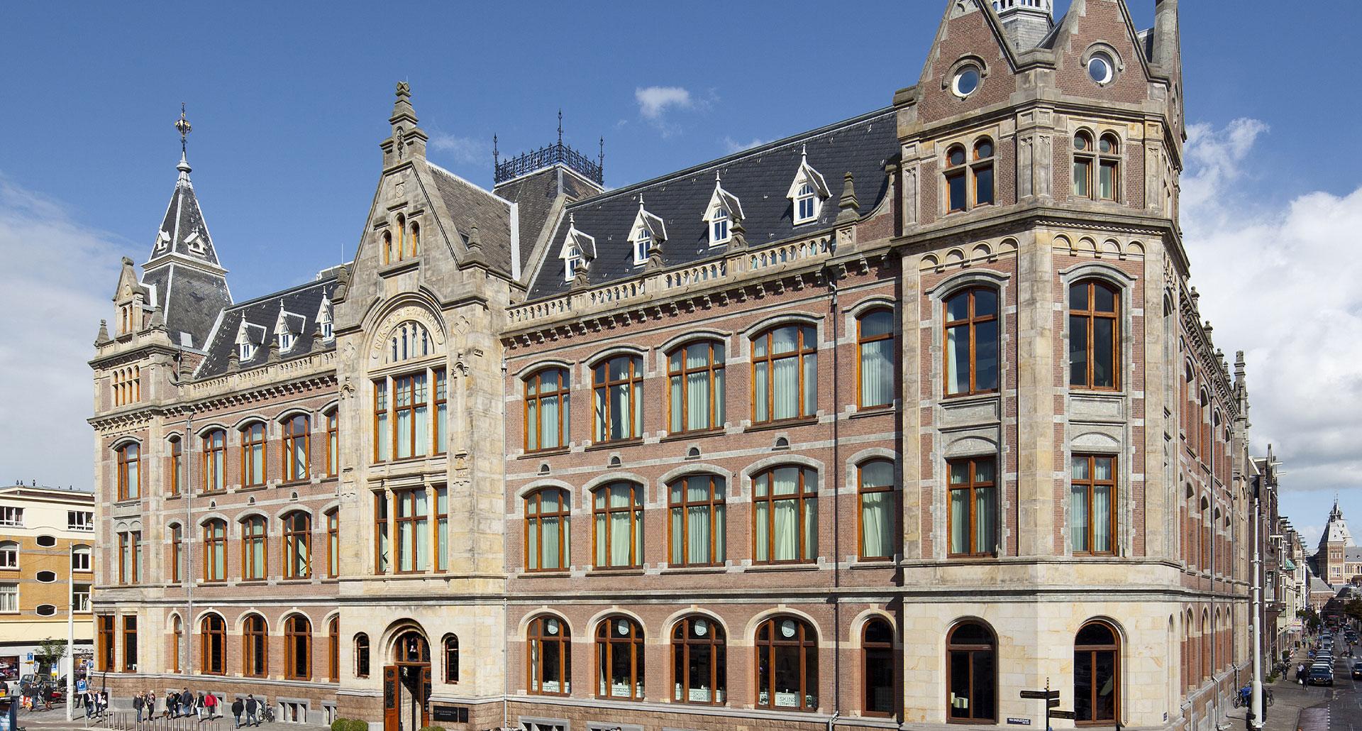 Conservatorium Hotel - boutique hotel in Amsterdam