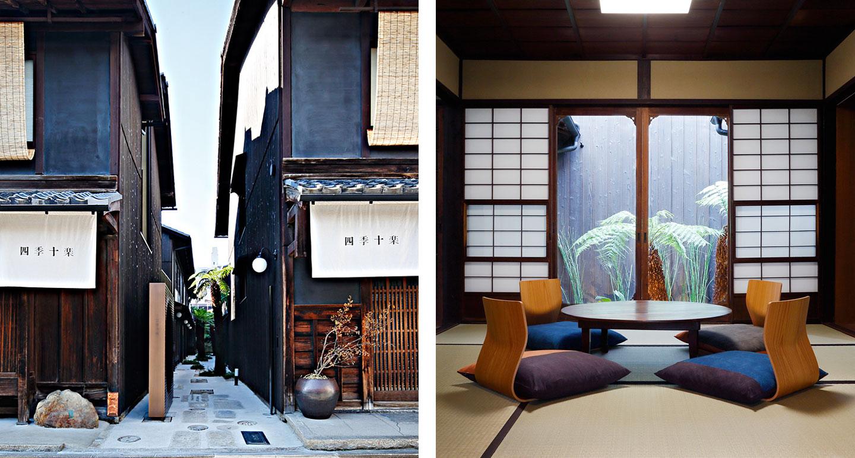 Kyomachiya Hotel Shiki Juraku - boutique hotel in Kyoto