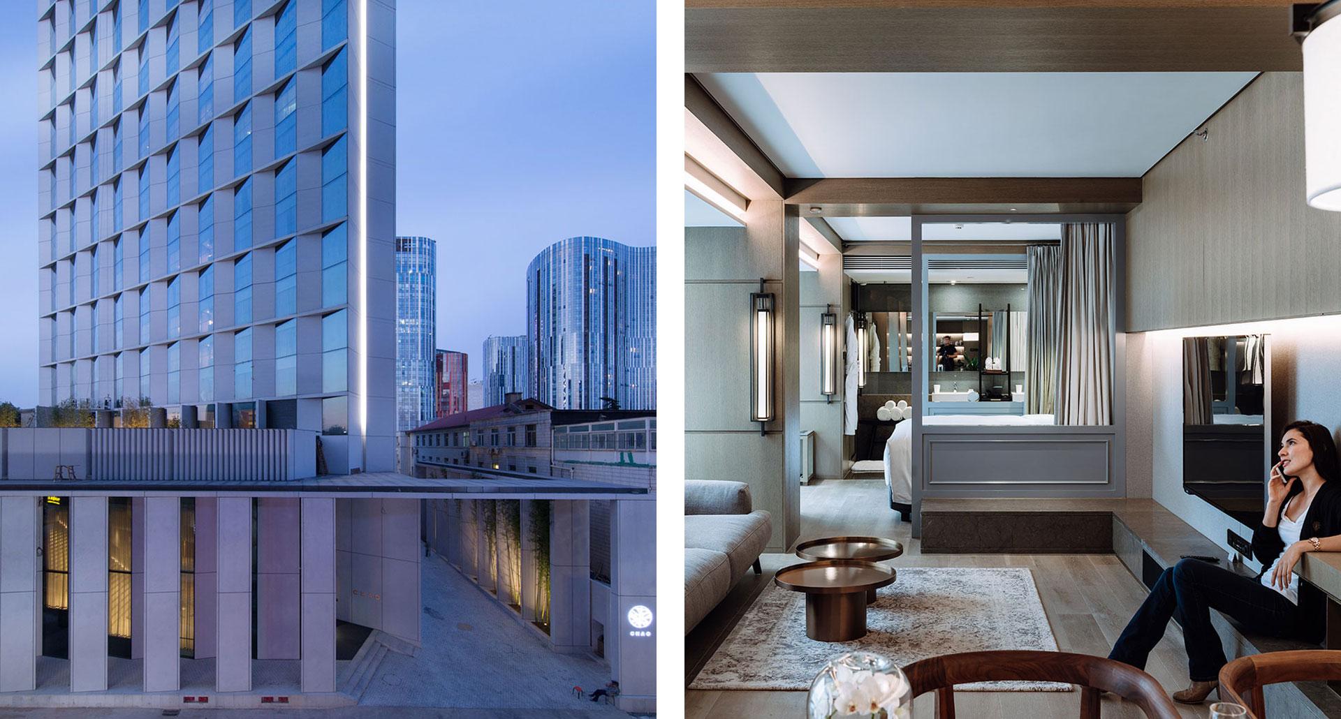 CHAO Sanlitun - boutique hotel in Beijing