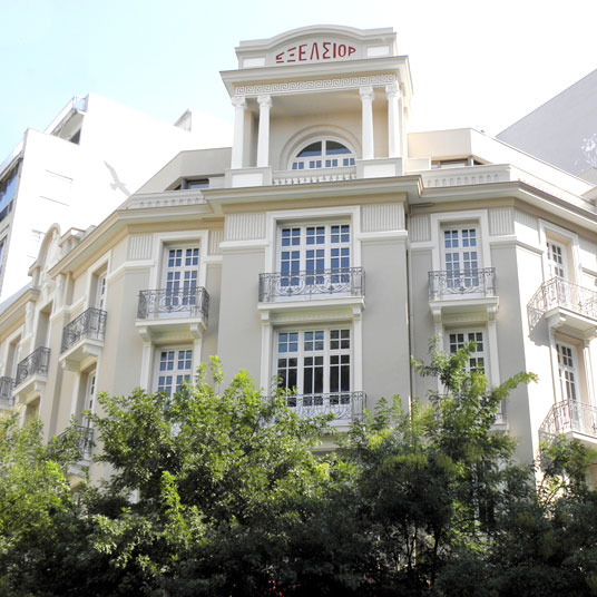 Excelsior Hotel Thessaloniki